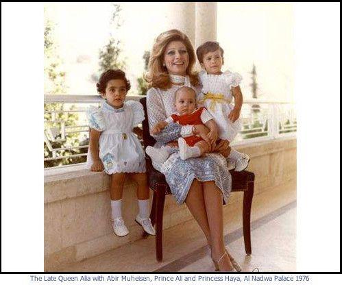 Alia i jej dzieci